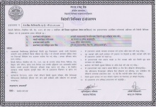 Authority Letter for Foreign Currency Use  » Click to zoom ->