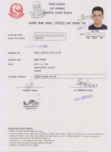 PAN Certificate  » Click to zoom ->